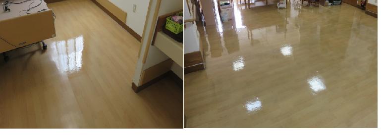 施設内床面ワックス清掃業務(R2.11実施)